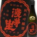 滋賀県・平井商店 浅茅生 純米吟醸うち呑み酒(うち呑み純米吟醸酒)720ml×1本
