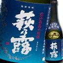 滋賀県・福井弥平商店 萩乃露 氷温貯蔵 純米吟醸酒(うちのみ)(うち呑み純米吟醸酒)720ml×1本