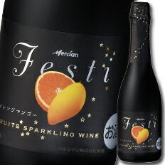ワイン, スパークリングワイン・シャンパン  360ml112