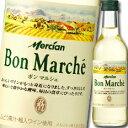 【送料無料】メルシャン ボン・マルシェ 白180ml瓶×1ケース(全24本)