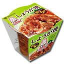 【送料無料】ミツカン CUPCOOK 豚しょうが焼きのたれ210g(2〜3人前)×1ケース(全8カッ