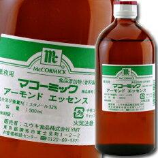 ユウキ食品 MCアーモンドエッセンス500ml×1ケース(全12本)
