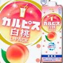 【送料無料】アサヒ カルピス白桃Lパック1L紙容器×2ケース(全12本)