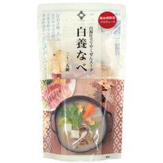 【送料無料】養命酒 白養なべ(白湯仕立てやくぜんスープ)200g(2〜3人前)×1ケース(全20パック)