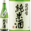 滋賀県・笑四季酒造 笑四季 お手軽純米酒(うち呑み純米酒)720ml×1本
