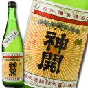 滋賀県・藤本酒造 神開 うち呑み純米酒レトロラベル720ml×1本
