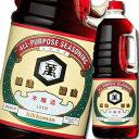 キッコーマン 濃口醤油 ハンディペット1.8L×3本セット 1