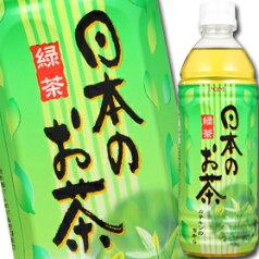 えひめ飲料POM(ポン)日本のお茶(緑茶)500mlPET×24本(1ケース)【愛媛】【ケース販売】【ポンジュース】【ポンのお茶】【国産茶葉】【RCP】