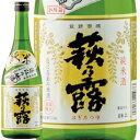 滋賀県・福井弥平商店 萩乃露 純米まごころ(うち呑み純米酒)720ml×1本