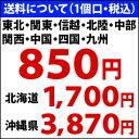 白鶴酒造 梅酒原酒1.8L瓶×1ケース(全6本) 3