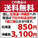 【送料無料】マルコメ ダイズラボ タコライス(2〜3人分)265g袋×2ケース(全40本) 3
