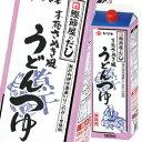 ヤマキ N本格讃岐風うどんつゆ1.8L×1ケース(全6本)