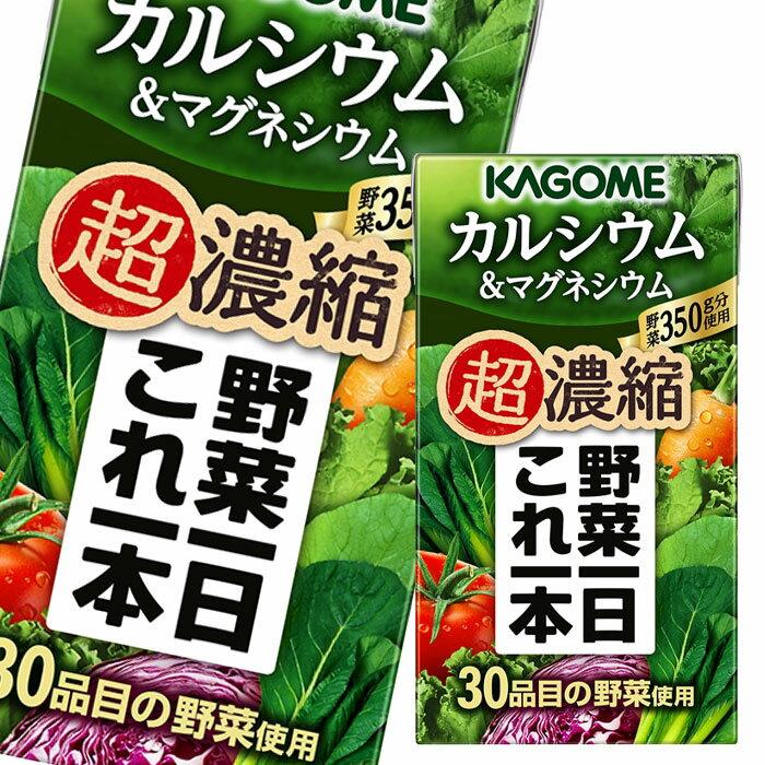 水・ソフトドリンク, 野菜・果実飲料  125ml496