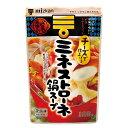 ミツカン 〆まで美味しい チーズで仕上げるミネストローネ鍋スープストレート750g×1袋