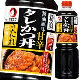 【送料無料】オタフクソース オタフク タレかつ丼のたれ ペットボトル1200g×1ケース(全6本)