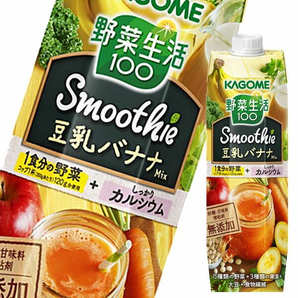 水・ソフトドリンク, スムージー  100 SmoothieMix1000g16