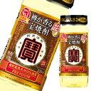 【送料無料】宝酒造 樽が香る 宝焼酎25%220mlペットカップ×2ケース(全48本)