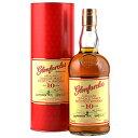 スコットランド・スペイサイド グレンファークラス蒸留所 グレンファークラス10年700ml瓶(箱付)×1ケース(全6本)