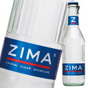 【送料無料】ジーマ275ml瓶×1ケース(全24本)