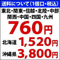 鹿児島県・山元酒造 (アルコール度数8%)薩摩スパークリングゆずどん750ml×1ケース(全6本)