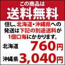 【送料無料】福徳長 32度 博多の華 カルテットオブカスク700ml×2ケース(全12本)