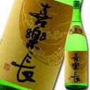 滋賀県・喜多酒造 喜楽長 純米酒1800ml×1本