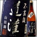 滋賀県・太田酒造道灌純米山廃山田錦七割磨生原酒1.8L×1本