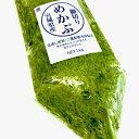 刻み めかぶ (湯通し) 10kg(10袋) 国産 (宮城県)【健康応援、海藻を毎日食べよう!】お好みの味付けでお召し上がりください【冷蔵便】 3