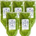 刻み めかぶ (湯通し) 10kg(10袋) 国産 (宮城県)【健康応援、海藻を毎日食べよう!】お好みの味付けでお召し上がりください【冷蔵便】