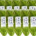 刻み めかぶ (湯通し) 10kg(10袋) 国産 (宮城県)【健康応援、海藻を毎日食べよう!】お好みの味付けでお召し上がりください【冷蔵便】 1