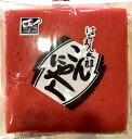 【送料無料!】アクツコンニャク お鍋によく合う こんにゃく麺ラーメン風250g ×25入り低糖質・低脂質・低カロリー