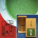 【抹茶セット・御祝い ギフトに お茶】抹茶/茶筅セット茶筌(80本立) &抹茶