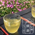 水出し緑茶100gハリオ水出しボトルに最適02P09Jul16