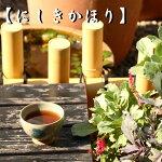 【ほうじ茶】まろやかな味とかほりの楽しめる極上ほうじ茶【錦かほり】200g入り【RCP】