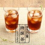 ほうじ茶【ポットパック30袋】徳用