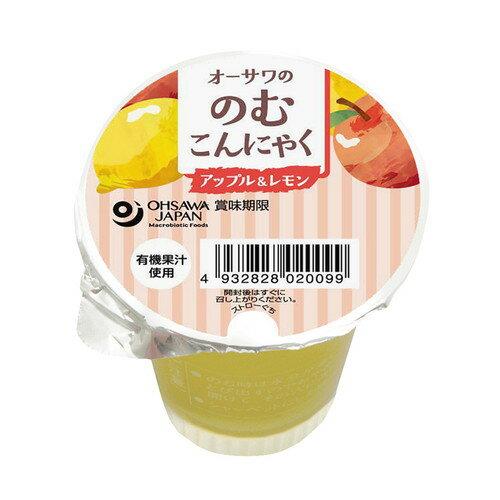 【夏季限定(4-9月)】オーサワの飲むこんにゃく125g