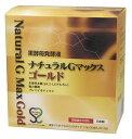 黒酵母発酵液 ナチュラルGマックス ゴールド 510g(17g×30袋) その1