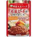 トマトソース野菜大豆バーグ(100g)【三育】 その1