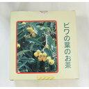 ビワの葉のお茶(6g×30袋)【三栄商会】