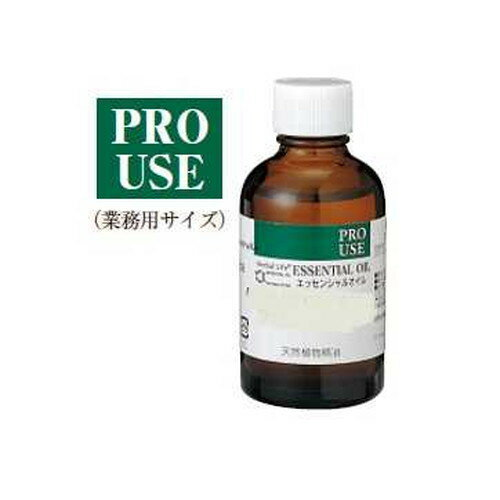 【PRO USE】【受注生産】ハーバルライフエッセンシャルオイル 花精油カーネーション 50ml 生活の木:うまいっす