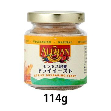 【アリサン】ドライイースト(瓶)(114g)