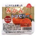 トコゼリー・オレンジ (130g) (マルヤス食品)