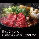 鹿児島黒牛 モモスライス 400g ヘルシーな赤身肉! すき焼きやしゃぶしゃぶに お歳暮 2