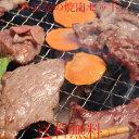 【送料無料】大人の焼肉セット カルビ&ホルモン 合計1200g 1