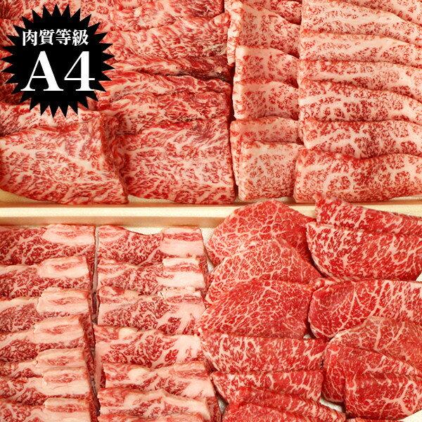 A4等級以上極撰黒毛和牛極み焼肉セット1kg(500g×2パック)バーベキューセット食べ比べお祝い贈り物お歳暮