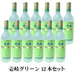 【A】壱岐グリーン20%720ml12本セット1ケース