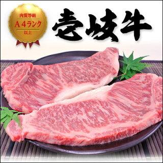 【E】壱岐牛サーロインステーキ400g