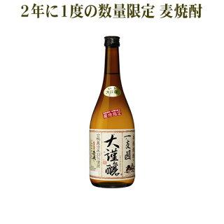 【A】【限定品】大謹醸25%720ml/壱岐/焼酎/麦/壱岐焼酎/麦焼酎/玄海酒造