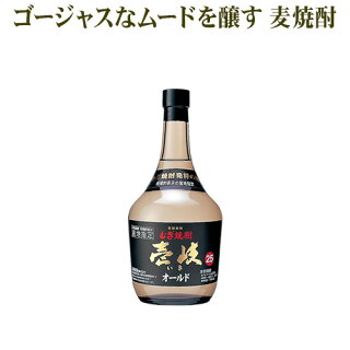 【A】壱岐オールド25%720ml【RCP】壱岐/焼酎/麦/壱岐焼酎/麦焼酎/