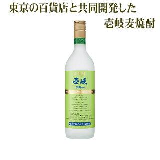 【A】壱岐グリーン20%720ml【RCP】壱岐/焼酎/麦/壱岐焼酎/麦焼酎/